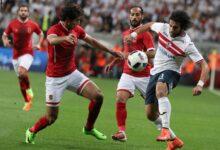صورة اتحاد الكرة يصدم الأهلي والزمالك بقرار مؤسف