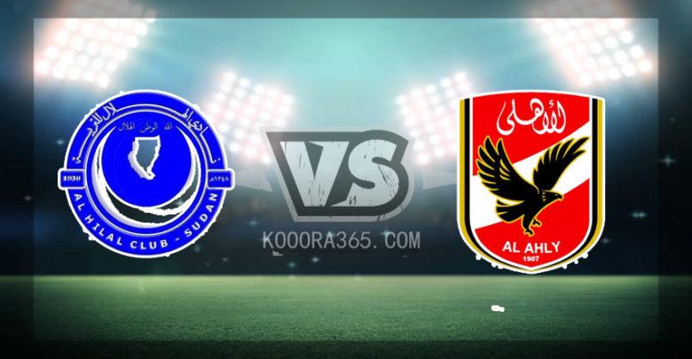 بث مباشر مشاهدة مباراة الأهلي والهلال السوداني اليوم 1 2 بدوري