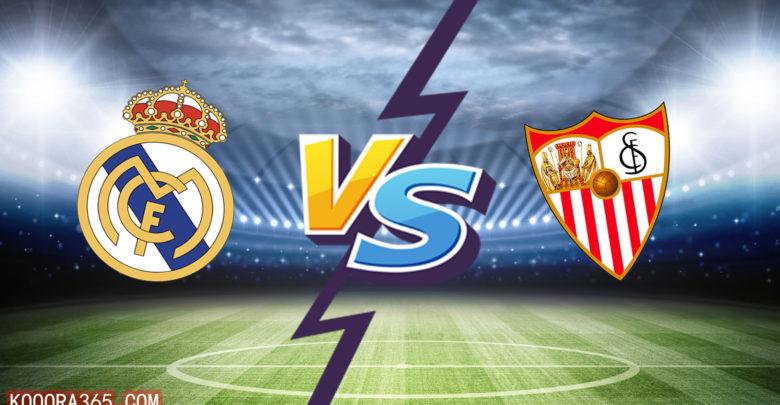 برشلونة ضد ريال مدريد مباشر الان