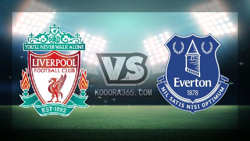 بث مباشر | مشاهدة مباراة ليفربول وإيفرتون اليوم 2020/6/21 ...