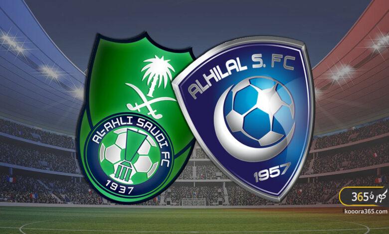 مباريات اليوم الدوري السعودي على اي قناة