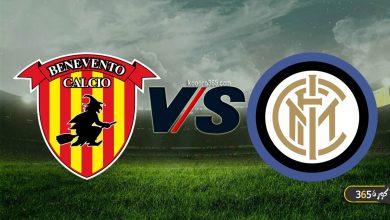 صورة موعد مباراة إنتر ميلان وبينفينتو القادمة في الدوري الإيطالي والقنوات الناقلة
