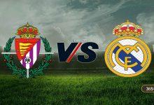 صورة موعد مباراة ريال مدريد وبلد الوليد القادمة في الدوري الإسباني والقنوات الناقلة
