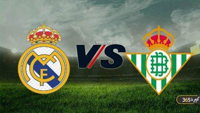 صورة موعد مباراة ريال مدريد وريال بيتيس القادمة في الدوري الإسباني والقنوات الناقلة