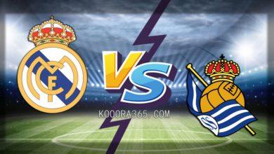 صورة موعد مباراة ريال مدريد وريال سوسيداد القادمة في الدوري الإسباني والقنوات الناقلة