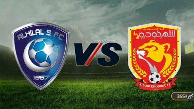صورة موعد مباراة الهلال وشاهر خودور القادمة في دوري أبطال آسيا والقنوات الناقلة