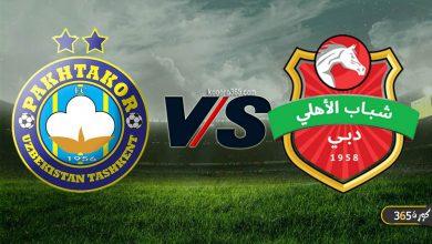 صورة موعد مباراة شباب الأهلي وباختاكور القادمة في دوري أبطال آسيا والقنوات الناقلة