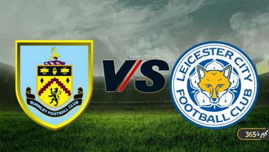 صورة موعد مباراة ليستر سيتي وبيرنلي القادمة في الدوري الإنجليزي والقنوات الناقلة
