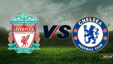 صورة موعد مباراة ليفربول وتشيلسي القادمة في الدوري الإنجليزي والقنوات الناقلة
