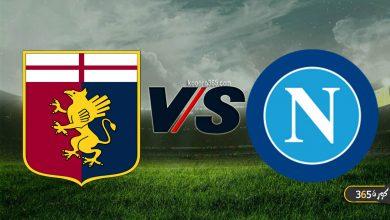 صورة موعد مباراة نابولي وجنوى القادمة في الدوري الإيطالي والقنوات الناقلة