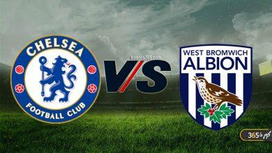 صورة موعد مباراة تشيلسي ووست بروميتش القادمة في الدوري الإنجليزي والقنوات الناقلة