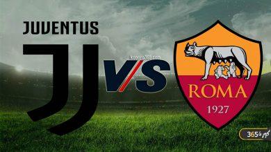 صورة موعد مباراة يوفنتوس وروما القادمة في الدوري الإيطالي والقنوات الناقلة