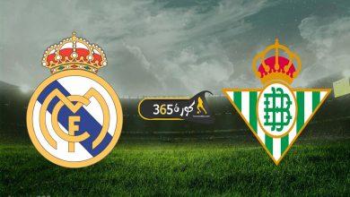 صورة بث مباشر | مشاهدة مباراة ريال مدريد وريال بيتيس اليوم 26/9 في الدوري الإسباني