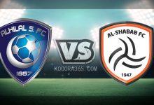 صورة بث مباشر .. مشاهدة مباراة الهلال والشباب اليوم 9/9 في الدوري السعودي