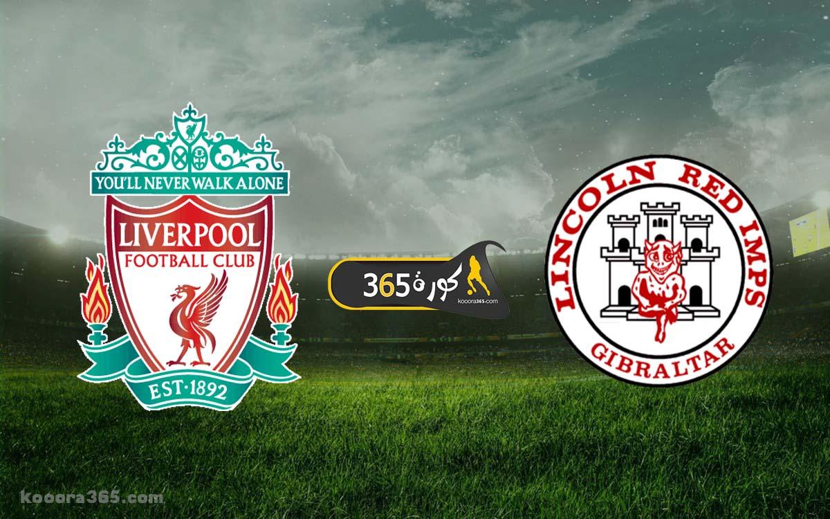 بث مباشر | مشاهدة مباراة ليفربول ولينكولن اليوم 24/9 في ...