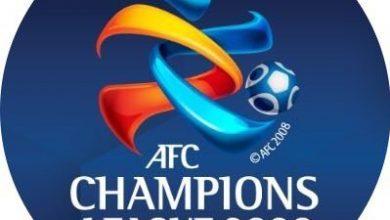 صورة الاتحاد الأسيوي يعلن عن موعد قرعة ربع نهائي البطولة