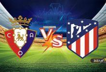 صورة موعد مباراة أتلتيكو مدريد وأوساسونا القادمة في الدوري الإسباني والقنوات الناقلة