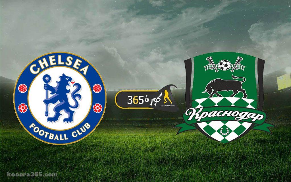 بث مباشر | مشاهدة مباراة تشيلسي وكراسنودار اليوم في دوري أبطال أوروبا |  كورة 365
