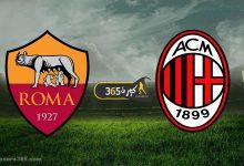 صورة بث مباشر   مشاهدة مباراة ميلان وروما اليوم في الدوري الإيطالي