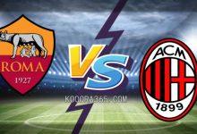 صورة موعد مباراة ميلان وروما القادمة في الدوري الإيطالي والقنوات الناقلة