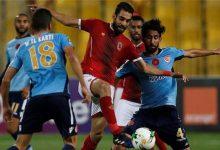صورة 3 قنوات مفتوحة تنقل مباراة الأهلي والواد المغربي في الاياب