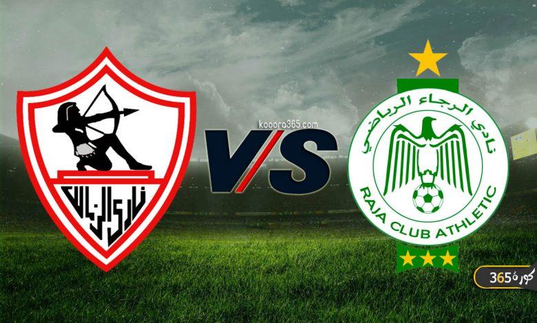 موعد مباراة الزمالك والرجاء القادمة في إياب نصف نهائي دوري أبطال أفريقيا والقنوات الناقلة | كورة 365