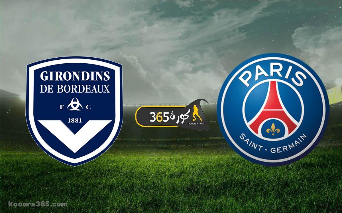 بث مباشر | مشاهدة مباراة باريس سان جيرمان وبوردو اليوم في ...