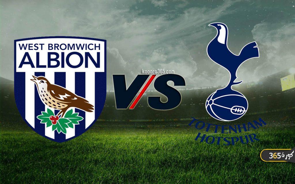 موعد مباراة توتنهام وويست بروميتش ألبيون القادمة في الدوري الإنجليزي والقنوات الناقلة | كورة 365