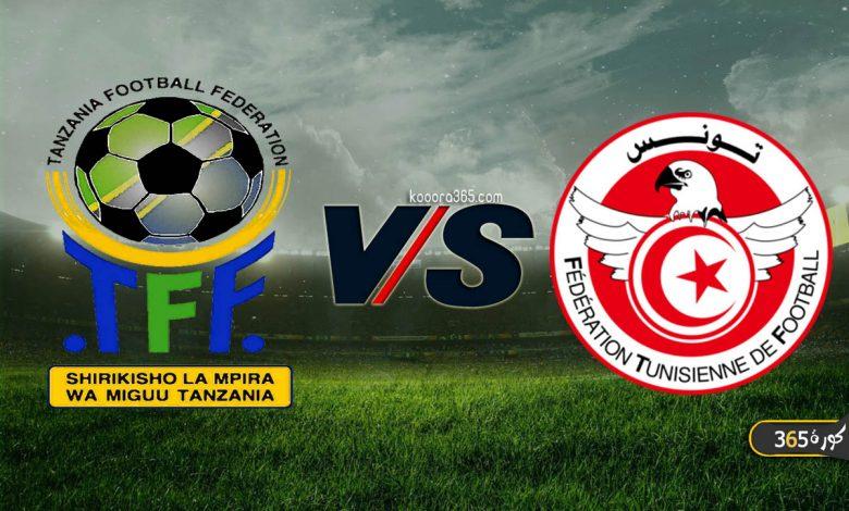 بث مباشر   مشاهدة مباراة تونس وتنزانيا اليوم في تصفيات أمم إفريقيا   كورة  365