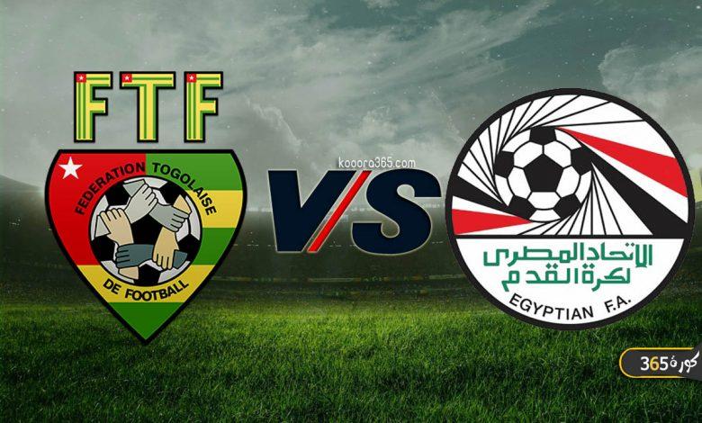 موعد مباراة مصر وتوجو القادمة في تصفيات أمم إفريقيا والقنوات الناقلة | كورة  365