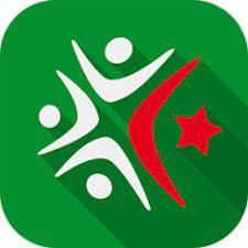 جدول ترتيب فرق الدوري الجزائري 2020/2021