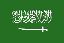السعودية الأولمبي