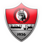 شعار غزل المحلة