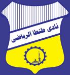 شعار طنطا