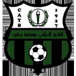شعار يوسفية برشيد