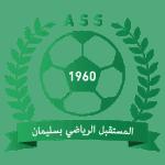 شعار مستقبل سليمان
